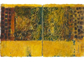 Tulum Wall         14 x 23